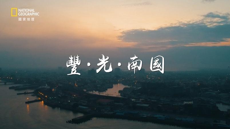 豐・光・南國|2019臺灣燈會在屏東