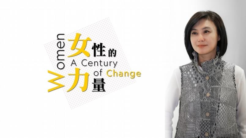 【女性的力量】家事案件律師賴芳玉-我不需要別人說我溫柔,我要你看到我的能力