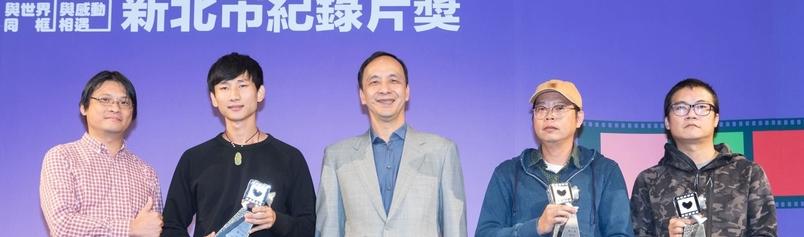 有故事好好說,華語紀錄片之都在台灣