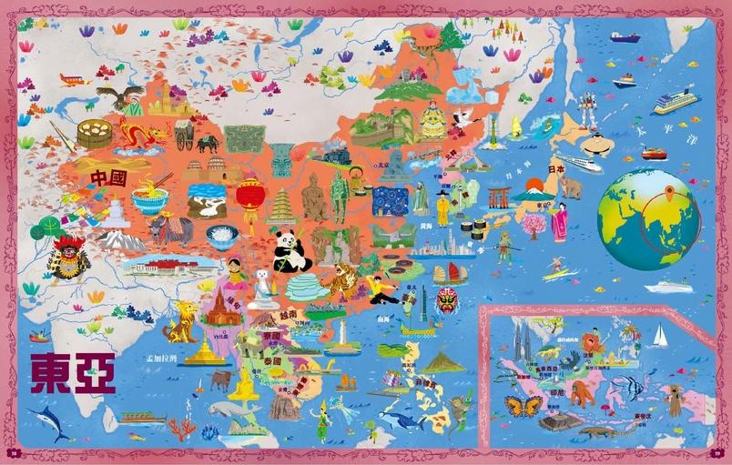 《探索世界大地圖》亞洲 ─無盡的大陸