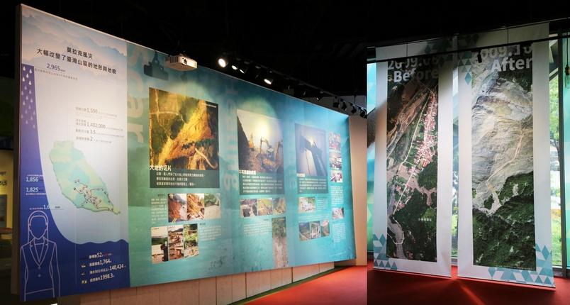 展館一隅   複視:環境、公路、人-走過莫拉克風災特展