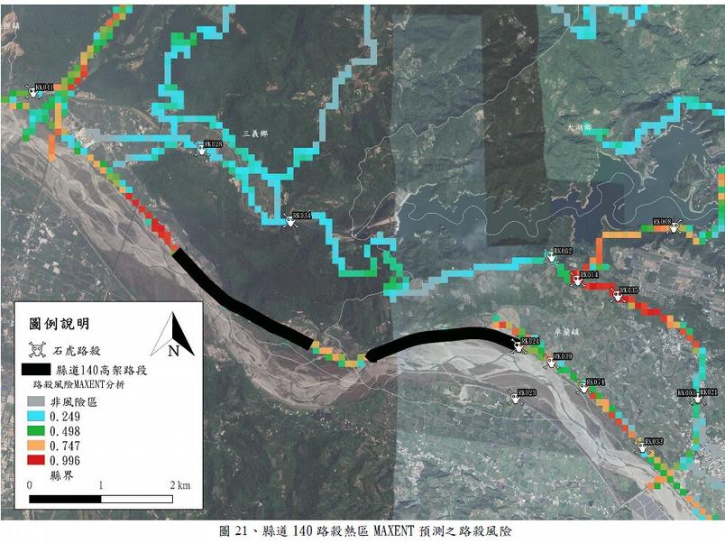 縣道140路殺熱區預測之路殺風險。圖片來源:苗栗縣大尺度之路殺風險評估結案報告