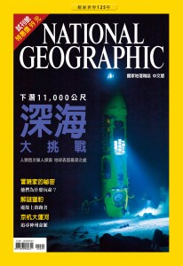 cover 0717new