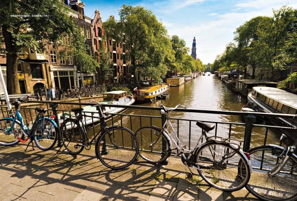 塞爆這座城市的腳踏車,是荷蘭的魅力元素之一。圖片出自《全球220大最佳旅遊城市》