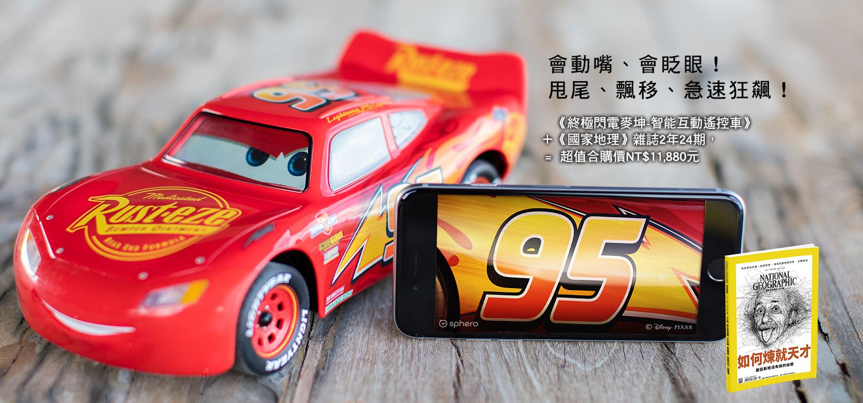 1280-545-cars-1