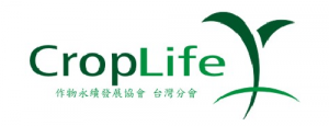Logo (作物永續發展協會 台灣分會) (1)