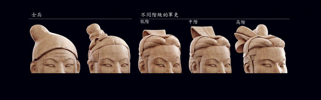 Terracotta Find2