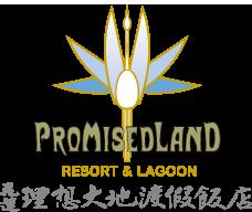 理想大地logo