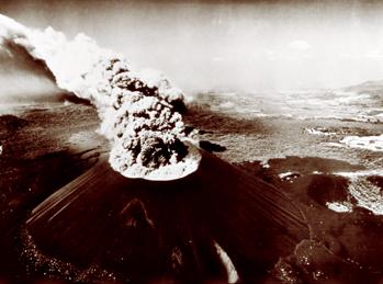 塞羅內格羅火山
