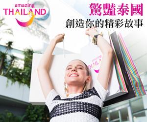 thailand_300250