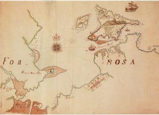 今昔港都—基隆建港130週年:和平島上的西班牙