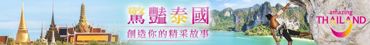 thai1229-banner-728