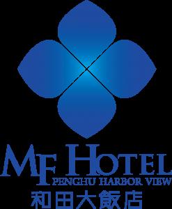 和田飯店主LOGO-2015-harbor view(V)