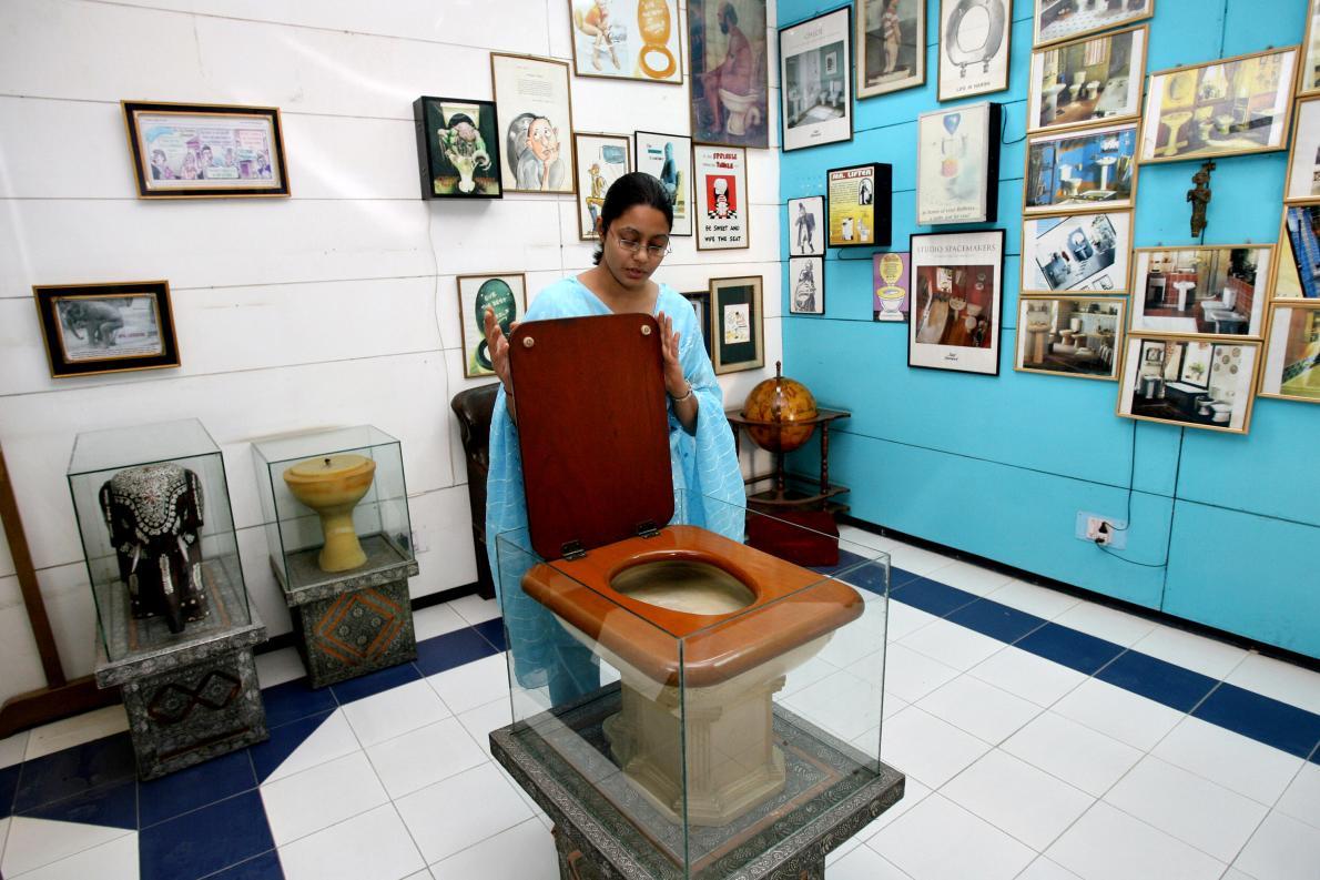 馬桶博物館