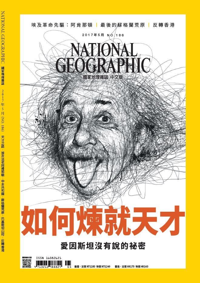 Taiwan CV0517