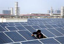 保定太陽能板陣列