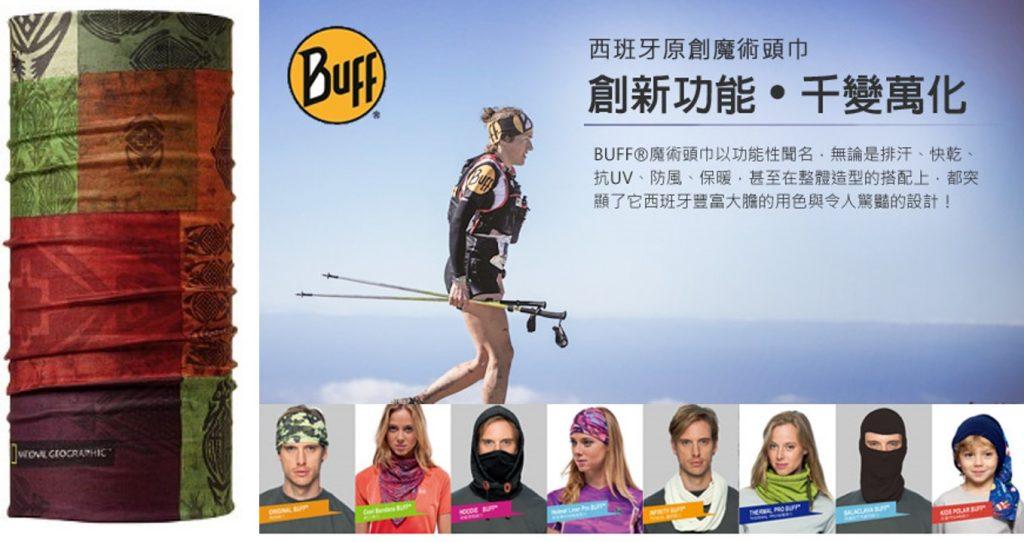 BUFF頭巾-4