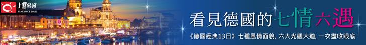 2017國家地理雜誌稿-banner-1
