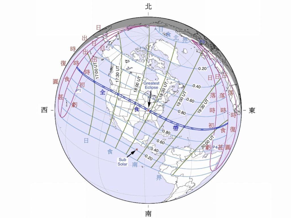 2017月8月21日的日全食地圖。製圖:李昫岱(原圖取自NASA)