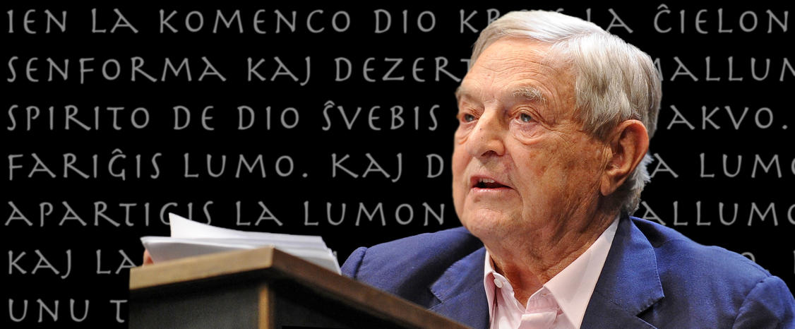 金融大亨喬治.索羅斯可能是最著名的世界語母語者。圖片來源:tabletmag.com