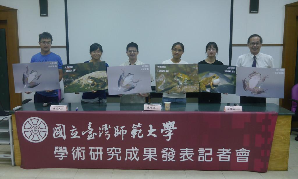 研究團隊合影。圖片來源台灣師範大學提供
