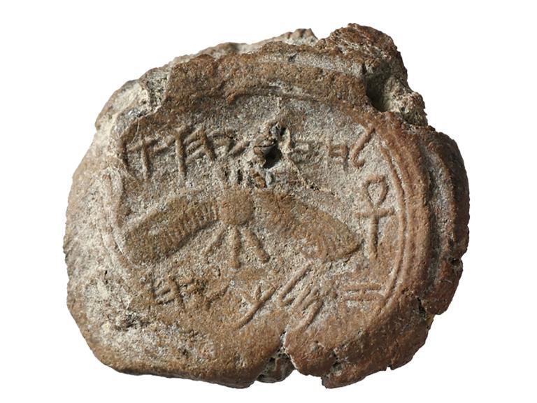 希西家王的黏土印章