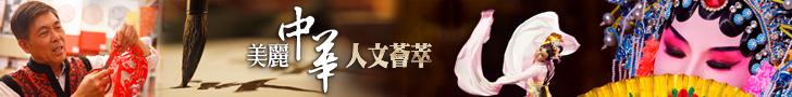 中旅-人文_0114